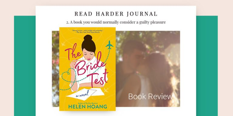 Bride Test Book Review